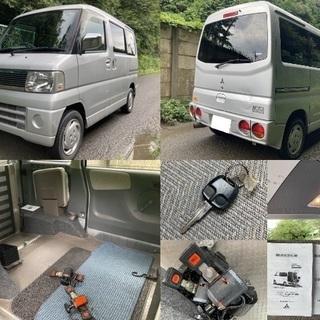 福祉車両 タウンボックス スローパー・車椅子移動車 − 神奈川県