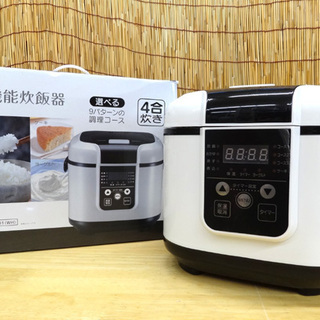 ヒロ・コーポレーション 4合炊き炊飯器 マイコンジャー炊飯器 炊...