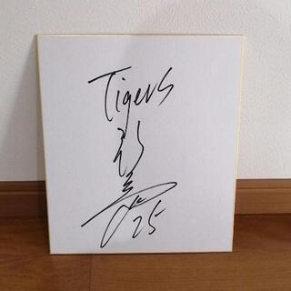 新井貴浩のサイン