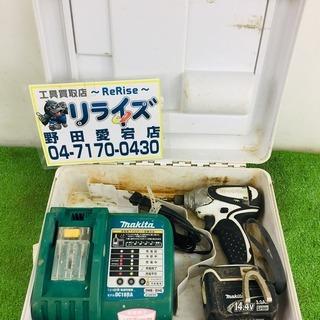 マキタ TD131 インパクトドライバー【リライズ野田愛宕店】【...