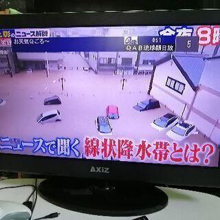 26型フルハイビジョンLED液晶テレビ!