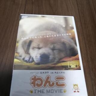 わんこ the movie