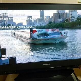動作品 地上・BS・110度CSデジタルハイビジョンプラズマテレ...