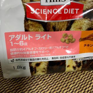 猫の餌 ドライフード Hillsサイエンスダイエット