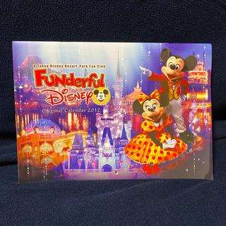 ディズニーファンダフルカレンダー2012