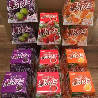 【大特価】果汁グミ 14個セット