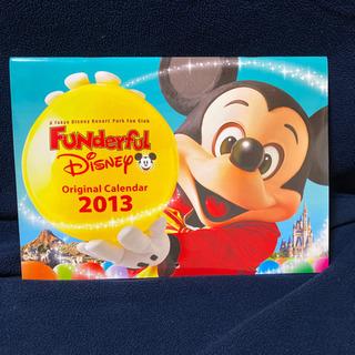 ファンダフルディズニーカレンダー2013