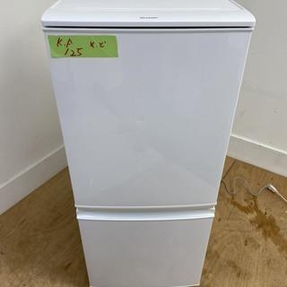 SHARP冷蔵庫 137L 東京 神奈川 格安配送 ka125