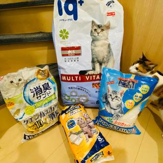 猫の餌4.4キロ、猫砂、トイレシート★