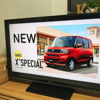 【再出品】東芝REGZA 液晶テレビ 40型
