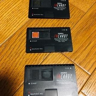 【月曜夜まで】1987年頃のIn cardy カード型印鑑 ボー...