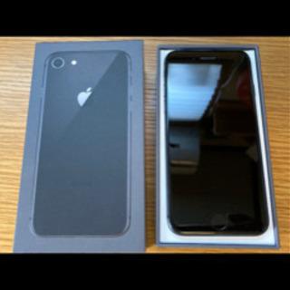 iPhone8 256GB softbank ソフトバンク