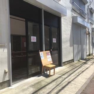 障がいのある方 横浜鴨居のパン屋さん