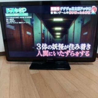 パナソニック37インチ液晶テレビ