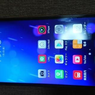 I11 Pro 6.5 Inch メモリ8GB アンドロイドスマ...