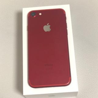 【格安】iPhone7 128GB SIMフリー