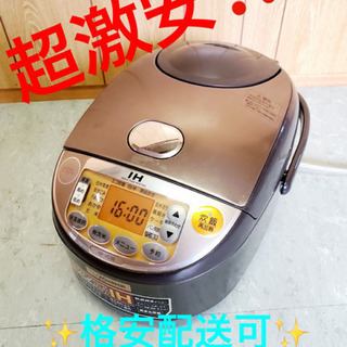 AC-271A⭐️象印炊飯ジャー⭐️