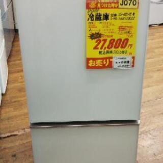 J070★6ヶ月保証★2ドア冷蔵庫★SHARP SJ-GD14E...
