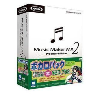 Music Maker MX2ボカロパック 東北ずん子