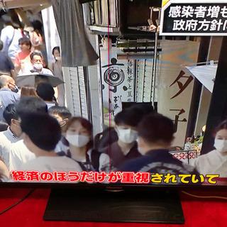 テレビ39型 Hisanse ハイセンス