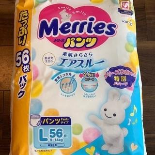 メリーズパンツLサイズ 56枚入×7袋