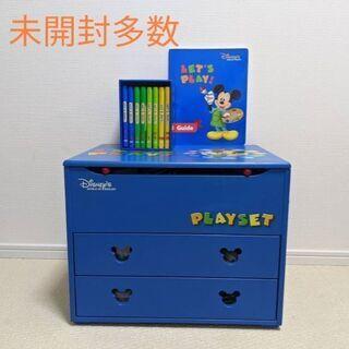 【未使用多数】レッツプレイ DVD プレイセット