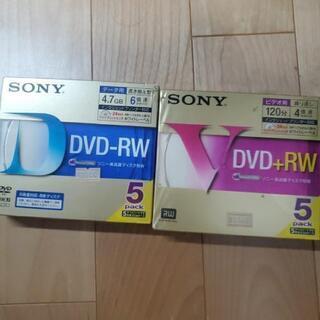 DVD-RW 未開封 10枚