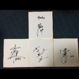 SoftBankホークス 直筆サイン色紙