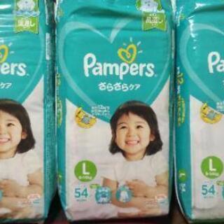 (オムツ)パンパースL (54枚×3袋)テープタイプです✨
