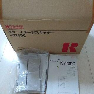 美品RICOH カラーイメージスキャナ IS220DC