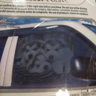 🐶日よけネット🐶 車用 犬柄二枚入り×2セット❗️