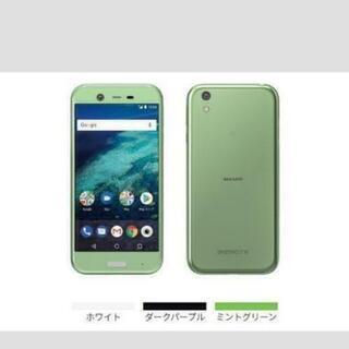SIMフリーSHARP Android One X1ミントグリーン
