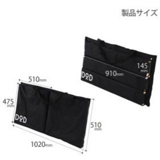『商談中』★DOD2ルームワンポールテント★DODカシステーブル...