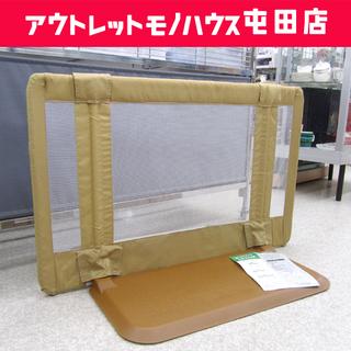 日本育児 ちょっと おくだけとおせんぼ S ~95cm 札幌市北区