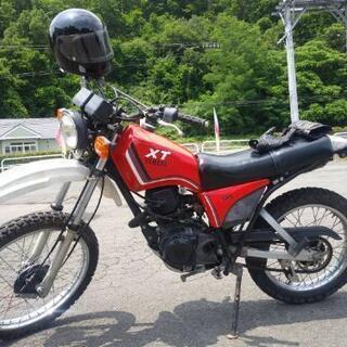 XT125 ヤマハ 原付二種 ヴィンテージバイク