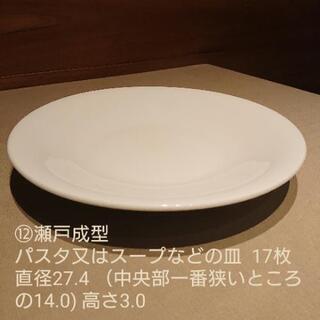 レストランで使っていた白いお皿多数❣️差し上げます。