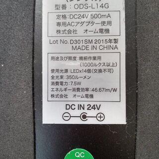 LED デスクスタンド黒 − 東京都