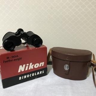 革ケース付き!NIKON 8×30 プリズム双眼鏡