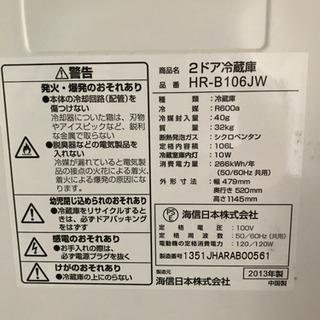 Hisenseの冷蔵庫です。