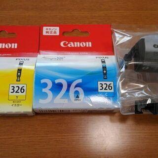 Canon キャノン純正インク4本セット