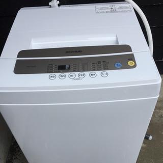 最終値下げです!アイスオーヤマの洗濯機