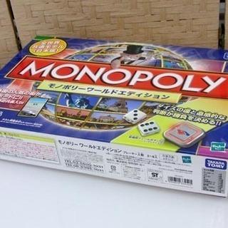 モノポリー ワールドエディション TOMY 日本版 MONOPO...