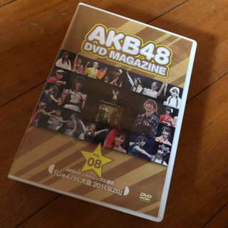AKB48 各1000円
