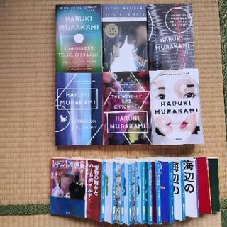 村上春樹本まとめ売り 英語版洋書と日本語版
