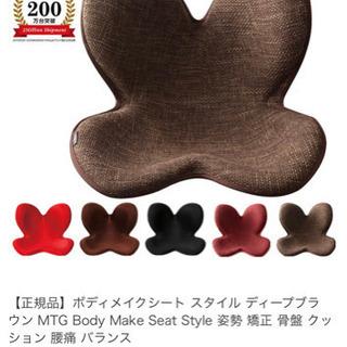 MTG Body Make Seat Style ブラウン