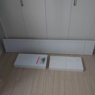 175cm 6段 書棚 カラーボックス 白