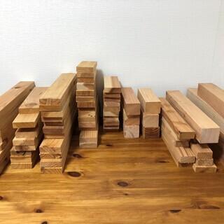 木材まとめて500円