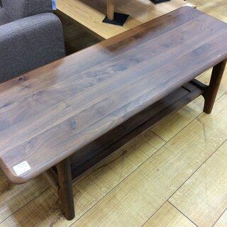 【駅近】センターテーブル 家具の大丸 ブラウンウォード 115 ...