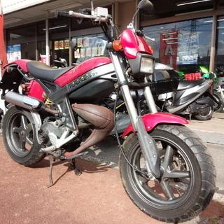 NO.3291 ストリートマジック50S 2サイクルエンジン オ...