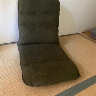 座椅子 リクライニング可能